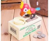 Bird Stealing Coin Piggy Bank