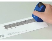 Guard Your ID Stamp Roller