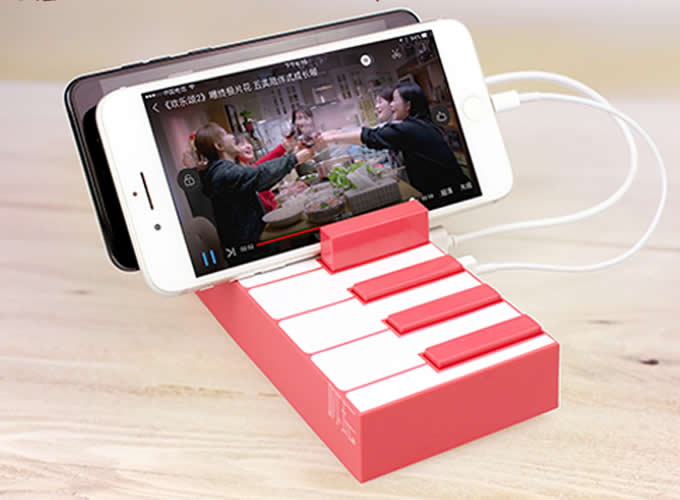 Piano  4-Port USB Charger Charging Station