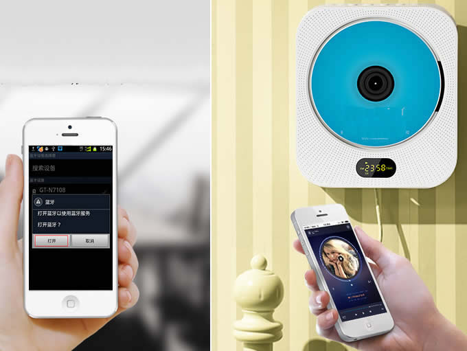 Bluetooth Wall Mounted CD Player and Holder
