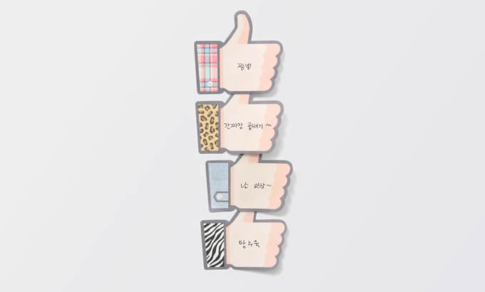 Thumbs Up  Sticky Note Memo (Set of 4)