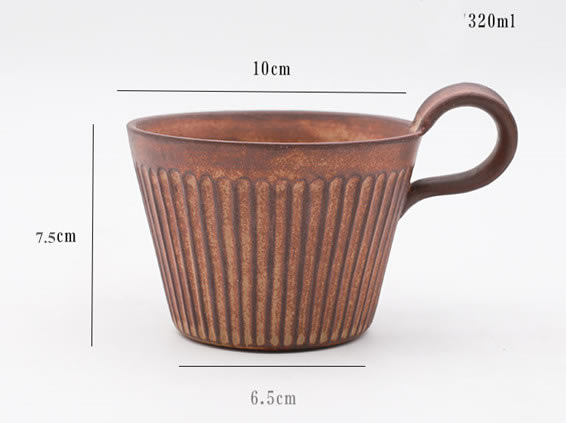 Do Old Art Vintage Ceramic Coffee Cup